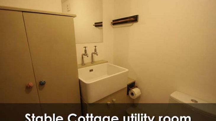Stable Cottage - Photo 8